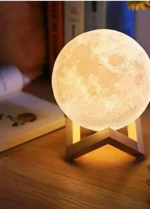 Лампа луна ночник светильник