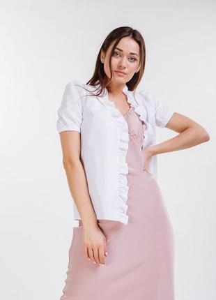 Белая блуза 48 размер, блуза из хлопка , блуза с рюшем