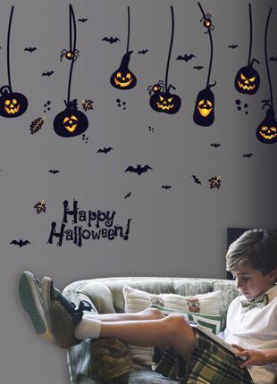 Интерьерная наклейка хэллоуин лампы-тыквы + подарок