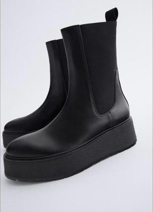 Ботинки кожа zara