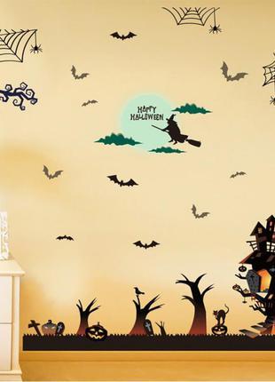 Интерьерная наклейка для украшения дома на хэллоуин + подарок
