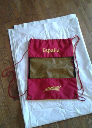 Сумка-мешок-рюкзак для школьников для сменной обуви и спортивной формы .run.up espana