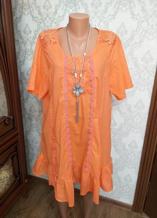 Яскраве плаття-туніка