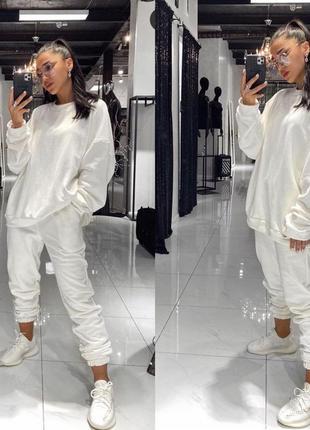 Теплый белый женский костюм штаны кофта набор прогулочный спортивный костюм