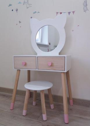 Детское трюмо туалетный столик зеркало
