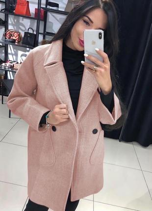 Пальто два цвета