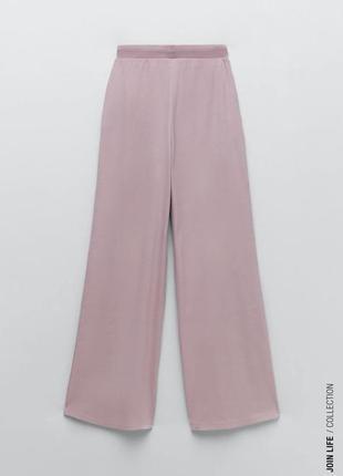 Продам крутые модные штаны zara германия