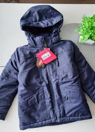 Куртка євро-зима (іспанія)