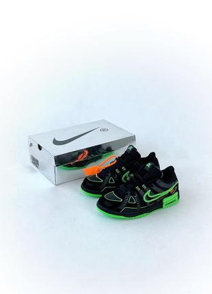 Женские салатовые кроссовки nike rubber dunk off-white green / жіночі кросівки найк