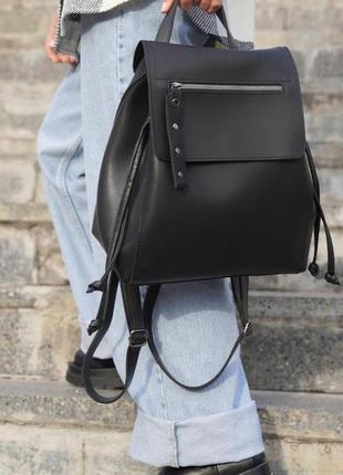 Крутой рюкзак по отличной цене