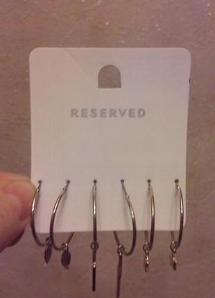 Набір сережок reserved