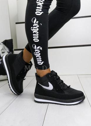 ❄️зимові кросівки