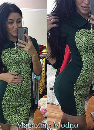 Платье принт змея
