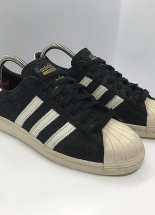 Кроссовки adidas originals superstar utility black off white оригинал
