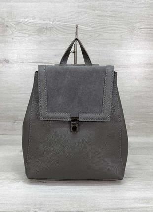 Женский рюкзак «луи» с замшем