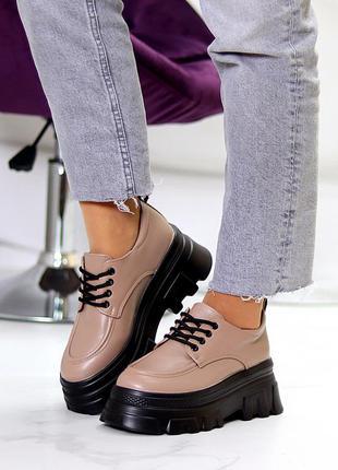 Мокко/кофейные массивные туфли/броги/оксорфды на платформе 36-40