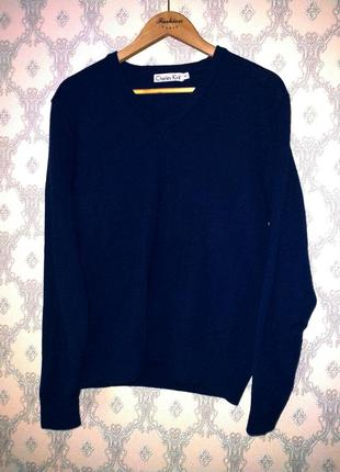 Тёмно-синий мужской пуловер