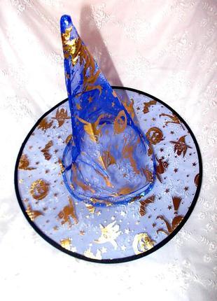 Колпак маскарадный для волшебницы - синий с золотым