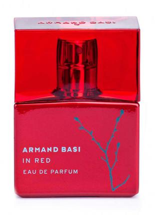 Armand basi in red парфумована вода жіноча, 15 мл 100 % оригинал куплены в италии