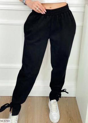 Джоггеры женские спортивные штаны спортивные