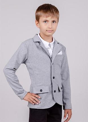 Піджак для хлопчиків