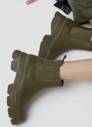 Продам взуття на осінь