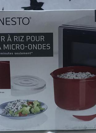 Рисоварка в микроволновой печи ernesto германия
