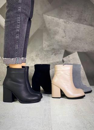 Ботильены ботинки натуральная кожа замша
