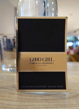 Парфюмированная вода good girl carolina herrera, пробник 1,5 мл