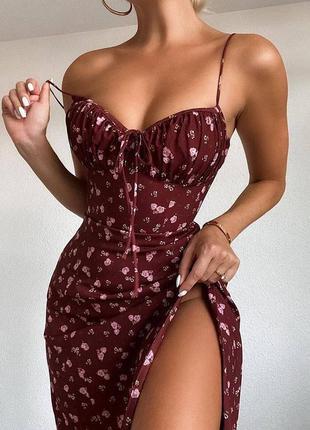 Шикарнейшое платье