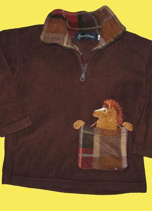 Теплая флисовая кофта с лошадкой на 4-5 лет