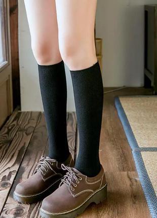 Теплі довгі носки/чулки