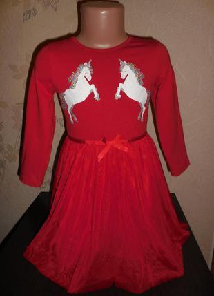 Платье с единорогами* bluezoo*, низ +2 слоя фатина, 4-5 лет.