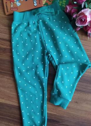 Модные трикотажные штанишки, брючки st.bernard на 3-4 года.