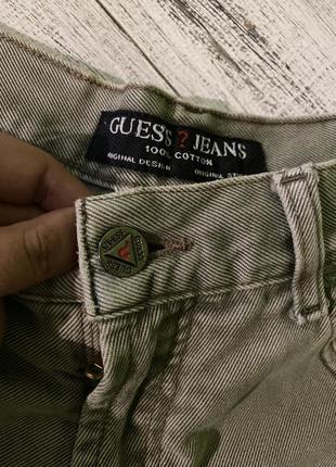 Оригинальные трендовые штаны