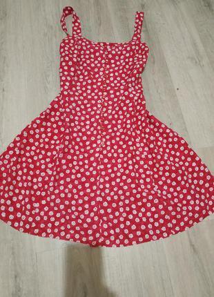 Платье сарафан на пуговицах