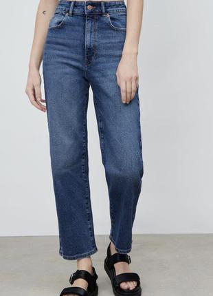 Супер крутые прямые новые джинсы zara с высокой посадкой из новой коллекции