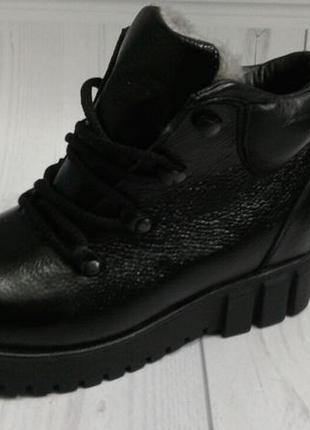 Короткие спортивные ботинки. натуальная кожа. все размеры