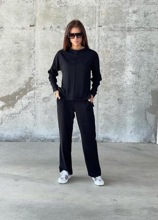 Женский костюм штаны кофта набор прогулочный черный костюм женский
