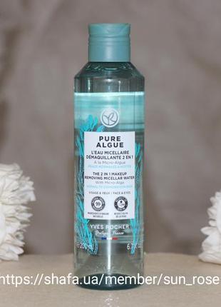 Мицеллярная вода-демакияж 2в1 с микроводорослями для увлажнения ив роше