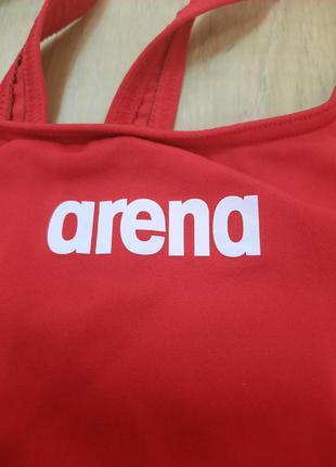 Купальник arena