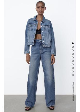 Базова джинсова куртка zara нова колекція