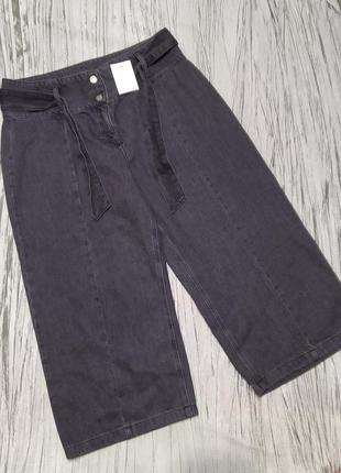 Укорочені прямі джинси висока посадка великий розмір