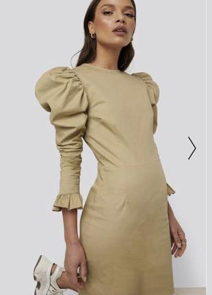 Нове плаття з пишними рукавами