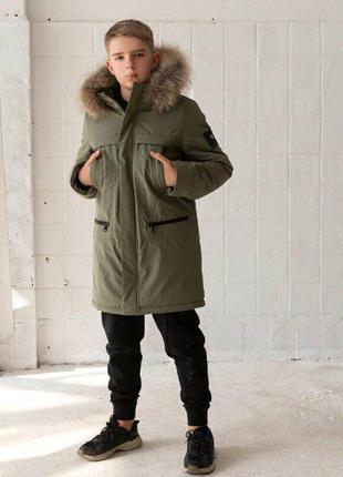 Зимняя куртка для мальчика 134-158 см, с натуральным мехом