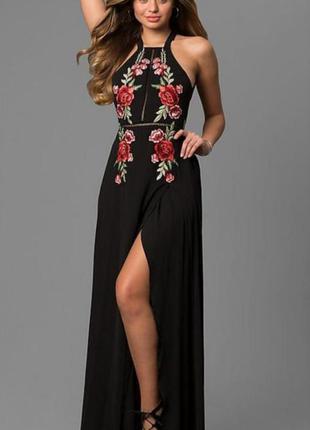 H&m платье сарафан с открытой спиной