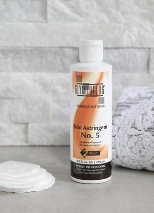 Лосьон салициловой кислотой 5% skin astringent №5 glymedplus