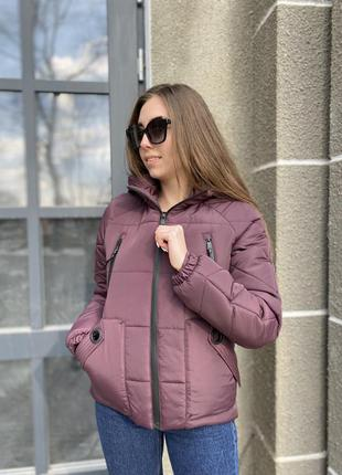 Курточка демисезонная, осенняя куртка, женская куртка,весенняя курточка,деми