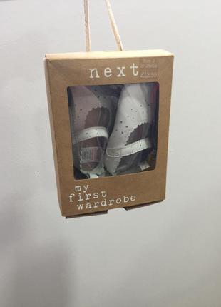 Пинетки next обувь на девочку