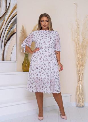 Платье женское нарядное батал белое бежевое цветочное шифоновое
